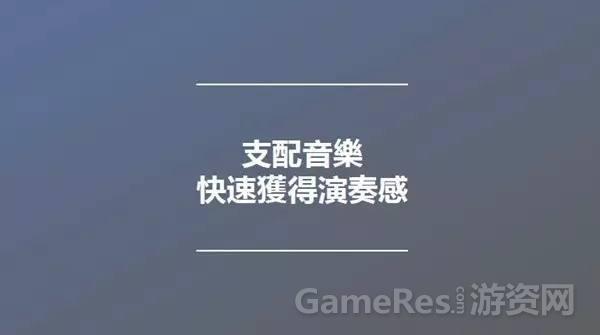 音游的�啡な�Freestyle�幔坷��CEO游名�P�音游核心 ...